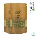국산 찰녹미 500g+500g 국산 자연지인 정직한원산지