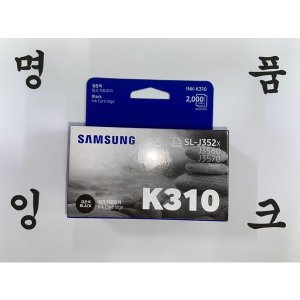 삼성/정품잉크/INK-K310/검정/2000매/J3523/3520/3560