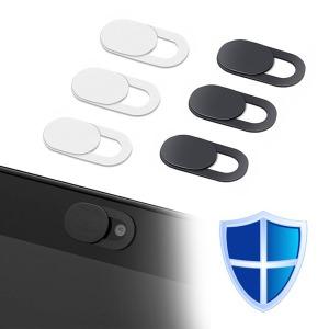 웹캠 커버 노트북카메라커버 해킹 보호 가리개 3개입