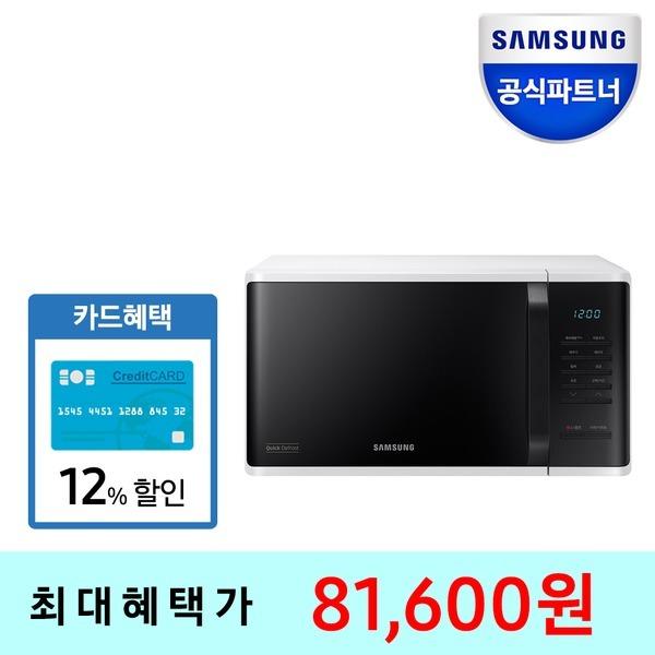 인증점 삼성 전자레인지 MS23K3513AW 카드12%중복할인