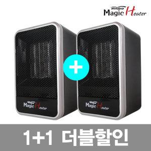 미니온풍기 미니히터 전기온풍기 전기난로 505블랙/1+1