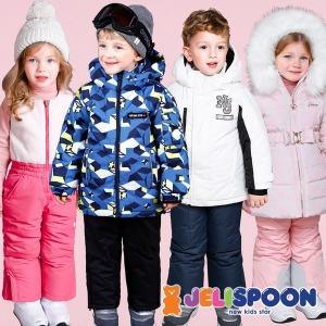아동스키복/아동보드복/스키점퍼/스키팬츠/패딩팬츠