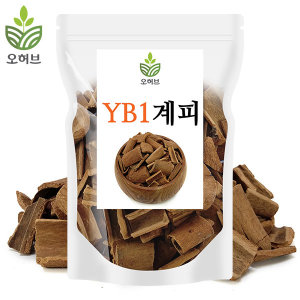 YB1 계피 시나몬 250g