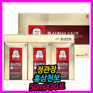 정관장 홍삼천보 50mlX30포/홍삼농축액/6년근