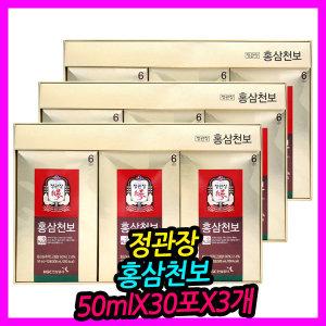 정관장 홍삼천보 50mlX30포X3개/홍삼농축액/6년근