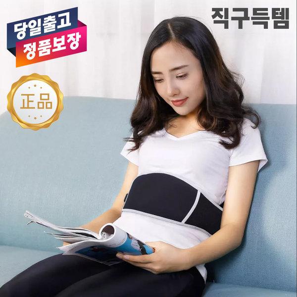 무선 온열 찜질기 PMA 허리 복대 복부 배 발열 벨트