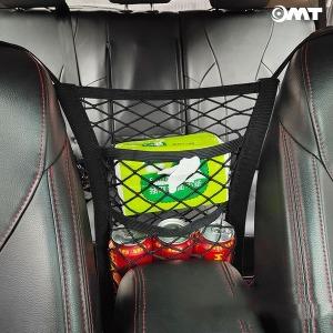 OMT 차량용 멀티 2포켓 수납함 수납네트 OSO-T052