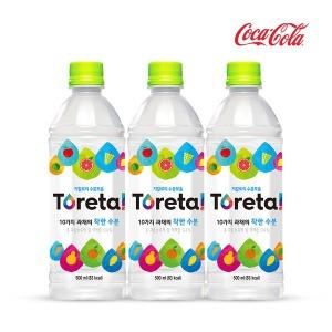토레타 500ml x24pet /음료수/수분보충