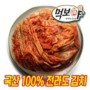 국산)전라도 포기김치 2kg 양념듬뿍 HACCP 100%국산