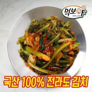 국산)전라도 열무김치 2kg 시원한맛 오픈특가 /먹보야