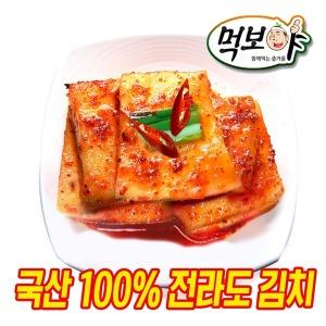 국산)전라도 석박지 김치2kg 아삭한맛 HACCP 100%국산