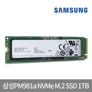 PM981a NVMe M.2 SSD 1TB PC 노트북 1테라 3년 보증