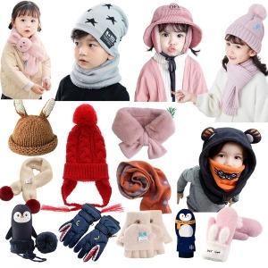 유아아동 모자 방한 모자 목도리 넥워머 장갑 귀마개