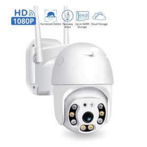 BESDER H.265 야외 돔 와이파이 카메라 HD 무선 IP