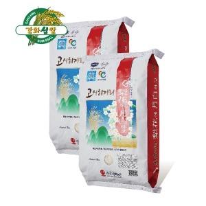이화에월백하고 고시히까리 20kg(10kg 2개) 강화섬쌀
