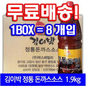 김이박 정통 돈까스소스 박스 (1.9kg x 8개입)