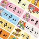 토이스토리4 디즈니 캐릭터 네임스티커 라지