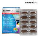 내츄럴플러스 루테인오메가비타민A 60캡슐 1박스
