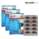 내츄럴플러스 루테인오메가비타민A 60캡슐 3박스