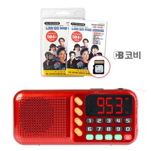 휴대용 효도 FM 라디오 SD 음원 카드 HYO88+504곡
