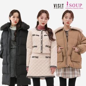 SOUP 본사 겨울 인기 아이템 파격할인