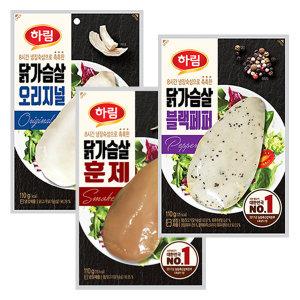 하림 닭가슴살 3종 오리지널/블랙페퍼/훈제