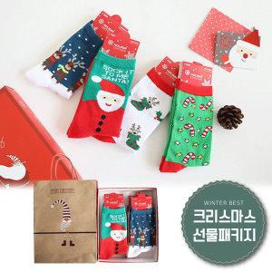 4족세트 크리스마스 양말 선물세트 수면 학생 니삭스