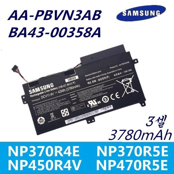 삼성 배터리 AA-PBVN3AB BA43-000358A NT450R5E-K31D