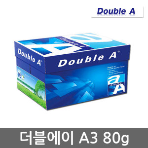더블에이 A3용지 80g 1박스(2500매) Double A