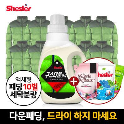 [아토세이프] 강호동의 쉬슬러 구스다운전용 세제 (650ml 1개)/중성