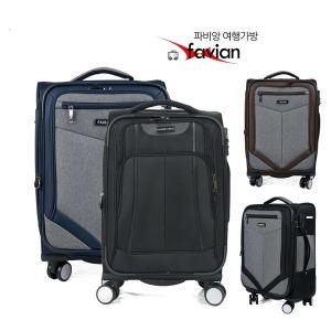 파비앙 정품여행가방 EVA고급여행용가방 기내/캐리어