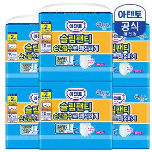 성인용기저귀 아텐토 요실금팬티 슬림팬티L 10매x6팩