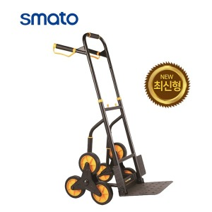 스마토 계단현 핸드트럭 신형 SM-HC20L 핸드카트 HT20