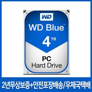 WD BLUE 4TB WD40EZRZ 하드디스크 正品