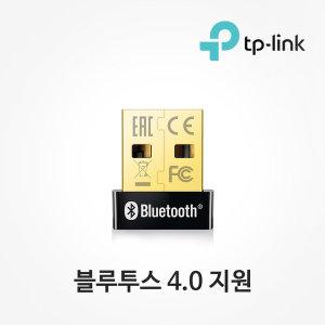 UB400 블루투스 4.0 나노 USB 어댑터