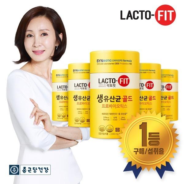 종근당건강 락토핏 생유산균 골드 5통 (250일분)
