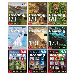 Bricks Reading 브릭스 리딩 논픽션 120 170 240 레벨 1 2 3