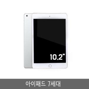 애플 아이패드 7세대 WiFi 32GB/cy