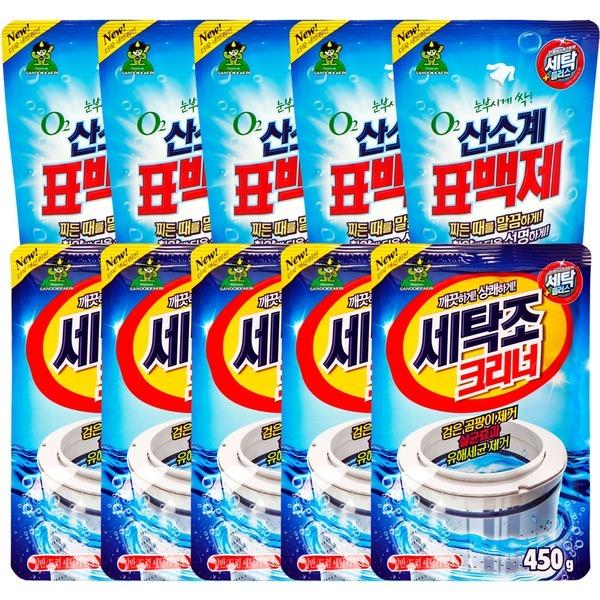 세탁조크리너 450gx10개 표백제 세탁기청소 세정제