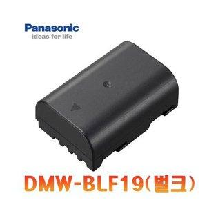 파나소닉 정품GH4/GH5/GH5S/G9배터리 DMW-BLF19(벌크)