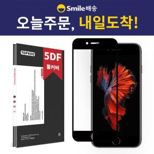 풀커버 아이폰6 6S 플러스 액정보호강화유리필름 블랙