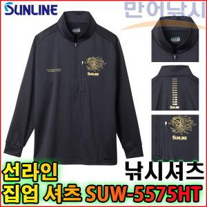 선라인 집업 셔츠 SUW-5575HT 낚시 티셔츠 낚시복