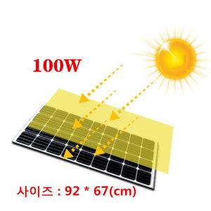 태양광 모듈 전지판 태양열 발전 패널 집열판 충전기