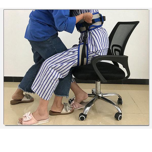 휠체어 안전벨트 워킹벨트 재활 환자 이동 보행 벨트