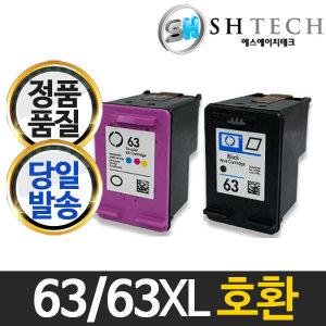 63/ F6U62AA 검정 호환잉크 HP1112 2132 2130 2580