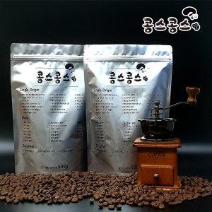 무료배송 500gx2봉 원두커피