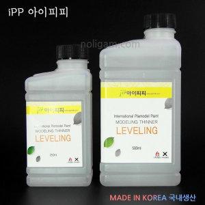 IPP 아이피피 레벨링 락카신너/락카 레벨링 신너 신나
