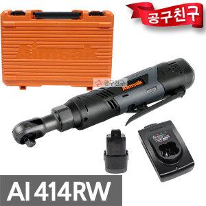 아임삭 AI414RW 충전라쳇렌치 14.4V 2.0Ah 배터리 2개