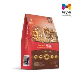 목우촌펫 펫9단 관절건강사료 1.8kg / 반습식건강사료