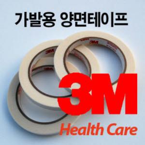 TT044 3M 가발접착용 양면테이프/의료용 양면테이프